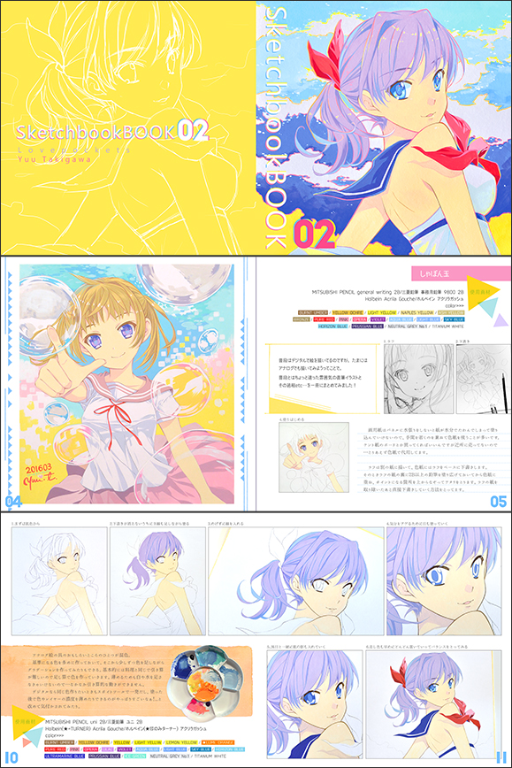 SketchbookBOOK02