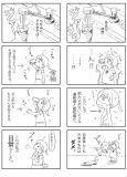 妊娠編03-04