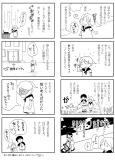 妊娠編01-02