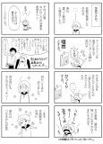 妊婦編/1