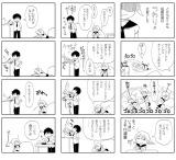 妊婦編/3〜5