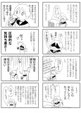 妊婦編/10〜11