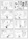 妊婦編/15〜16