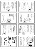 妊婦編/17〜18