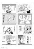 たまご編2(本文見本2)